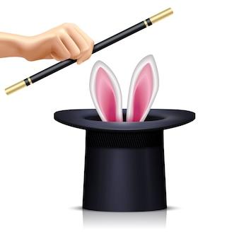 Il cappello nero con coniglio per l'illusionista inganna e tiene la bacchetta magica della tenuta sull'illustrazione isolata realistica di vettore del fondo bianco