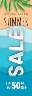 Il concetto verticale dell'insegna di vendita dell'estate con carta ha tagliato il fondo tropicale della spiaggia di stile. foglie di palma tropicali, onde di carta e illustrazione del litorale per banner, flyer, poster, app, progettazione di siti web