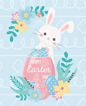 Il coniglio adorabile felice di pasqua con le uova fiorisce la decorazione della natura, cartolina d'auguri