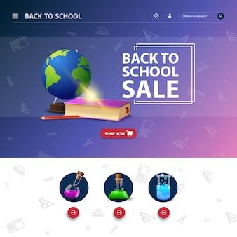 Il design dell'interfaccia del sito, con l'evento di ritorno a scuola