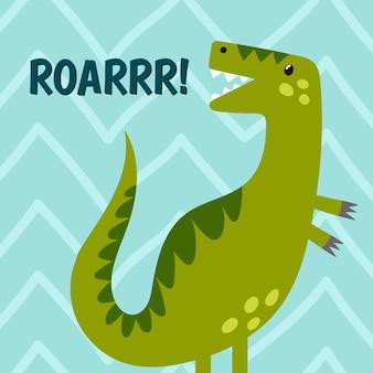 Il dinosauro divertente sta ruggendo. simpatica stampa per t-shirt e design tessile.