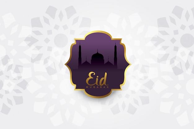 Il festival eid desidera salutare un bellissimo sfondo di design