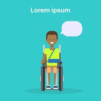 Il giovane su sedia a rotelle il maschio afroamericano felice disabile sorridente si siede sul concetto di disabilità della sedia a rotelle
