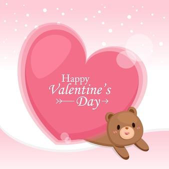 Il grande cuore su carino riguarda il rosa.