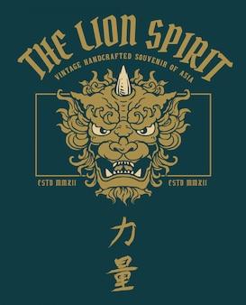 Il leone del giappone con la parola giapponese significa la forza