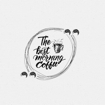 Il miglior caffè del mattino può essere usato per stampare magliette