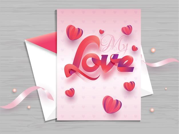 Il mio disegno di cartolina d'auguri di amore con lettering elegante