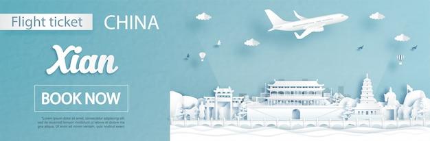 Il modello di pubblicità del biglietto e di volo con il viaggio a xian, il concetto della cina ed i punti di riferimento famosi nella carta hanno tagliato l'illustrazione di stile
