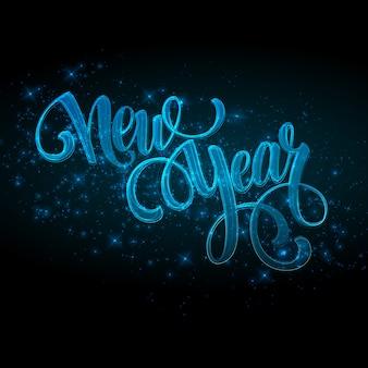 Il nuovo anno ha fatto una scintillante, cartolina d'auguri