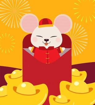 Il personaggio del simpatico topo con oro cinese e fuochi d'artificio. il topo carino indossa un abito cinese e è seduto nell'anno della grande lettera del ratto. il personaggio del simpatico topo in stile piatto vettoriale.