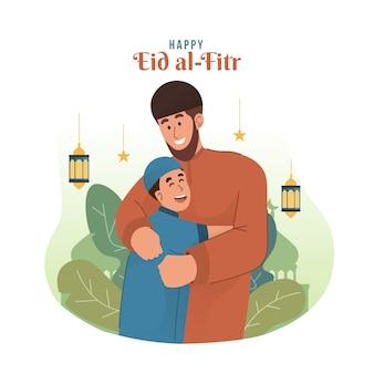 Il ragazzo musulmano felice abbraccia suo padre. illustrazione piana del personaggio dei cartoni animati di eid mubarak