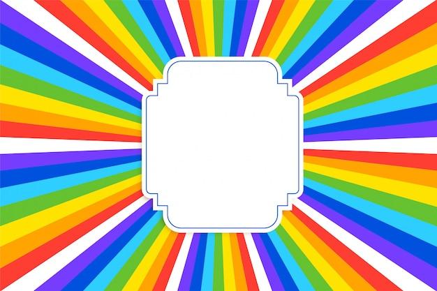 Il retro arcobaleno astratto colora la priorità bassa