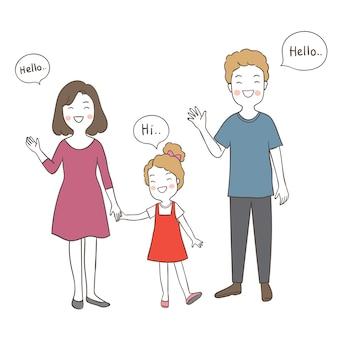Il saluto felice della famiglia dice ciao ciao nella bolla di discorso
