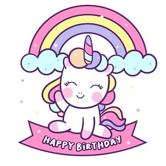Il vettore sveglio di unicorno si siede sull'etichetta di buon compleanno