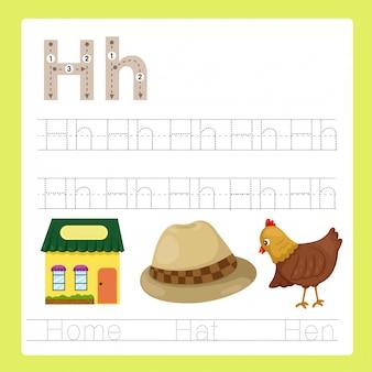 Illustratore di h esercita il vocabolario dei cartoni animati az
