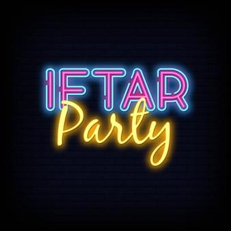 Illustrazione al neon della carta dell'invito del partito di iftar