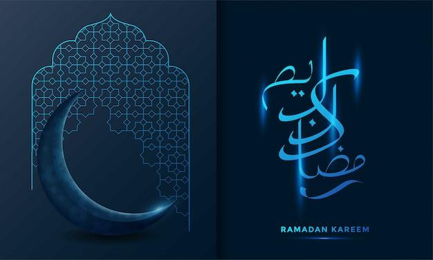 Illustrazione araba del fondo di calligrafia del kareem del ramadan