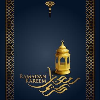 Illustrazione araba della lanterna di calligrafia di ramadan kareem e modello geometrico per il saluto islamico