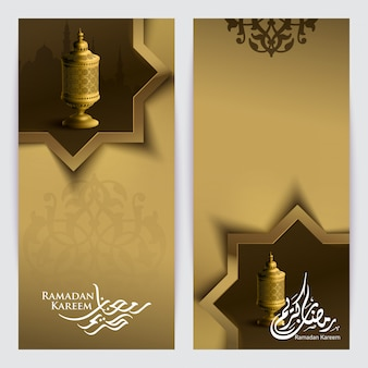 Illustrazione araba di calligrafia e della lanterna del fondo dell'insegna del kareem del ramadan