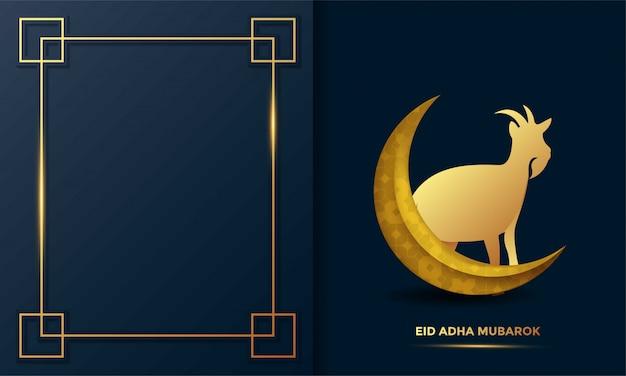 Illustrazione araba di vettore della cartolina d'auguri di calligrafia del kareem del ramadan