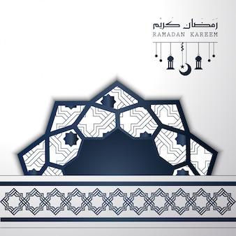 Illustrazione astratta della mandala dell'estratto di progettazione di ramadan kareem dell'islam
