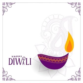 Illustrazione bianca di diwali con il diya viola