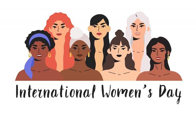 Illustrazione con diverse donne diverse. biglietto di auguri per la festa della donna.