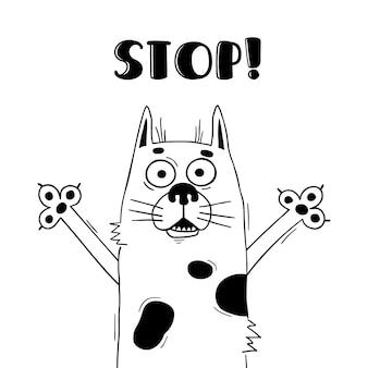 Illustrazione con segugio divertente che grida - stop. per la progettazione di avvertimento attenzione al cane.