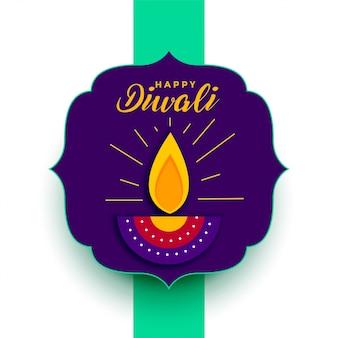 Illustrazione creativa di festival di diya di diwali felice