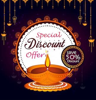 Illustrazione creativa per felice diwali per la grande vendita