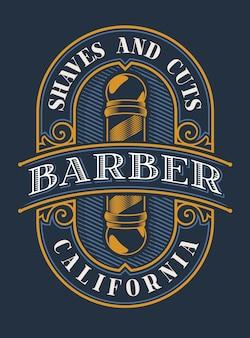 Illustrazione d'epoca per il barbiere sullo sfondo scuro. tutti gli elementi di caratteri e testo sono in gruppi separati