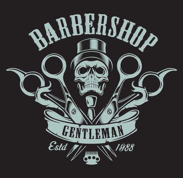 Illustrazione d'epoca sul tema del barbiere con un teschio su uno sfondo scuro. tutti gli elementi e il testo sono in un gruppo separato.