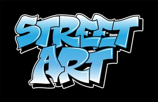 Illustrazione decorativa di arte della via dell'iscrizione dell'iscrizione dei graffiti.
