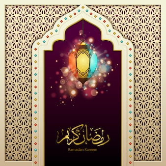Illustrazione decorativa di ramadan kareem