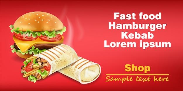 Illustrazione degli alimenti a rapida preparazione dell'hamburger e di kebab