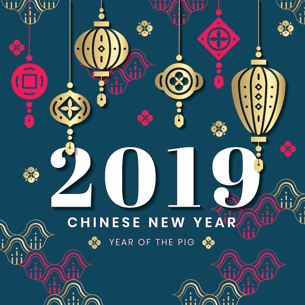 Illustrazione del capodanno cinese