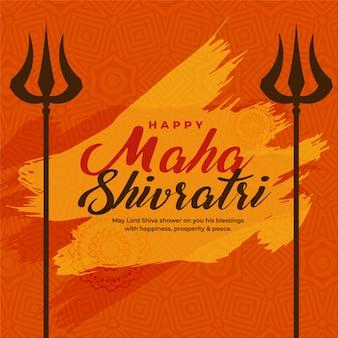 Illustrazione del festival di maha shivratri con trishul