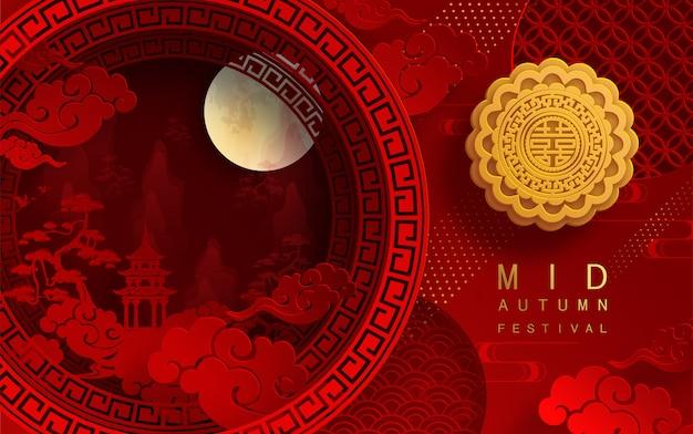 Illustrazione del festival di metà autunno
