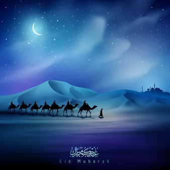 Illustrazione del fondo della cartolina d'auguri di eid mubarak
