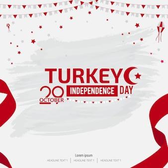 Illustrazione del fondo di vettore della bandiera di festa dell'indipendenza della turchia