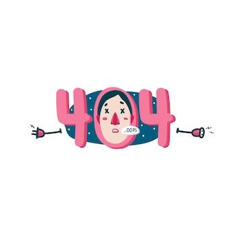 Illustrazione del fumetto di pagina web di errore 404