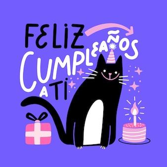 Illustrazione del gatto dell'iscrizione di compleanno
