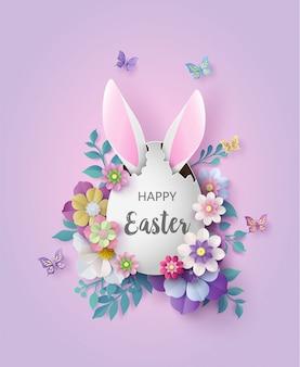 Illustrazione del giorno di pasqua con uova e coniglio