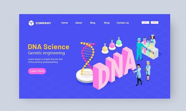 Illustrazione del laboratorio con gli scienziati che fanno ricerca