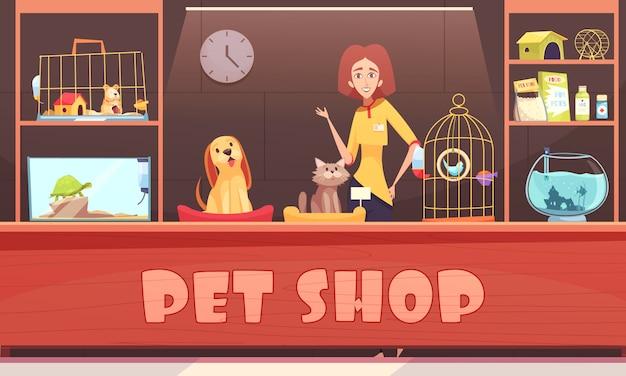 Illustrazione del negozio di animali