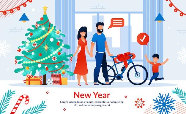 Illustrazione del nuovo anno con i genitori che danno regalo al bambino