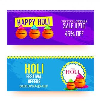 Illustrazione del poster di happy holi