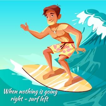 Illustrazione del ragazzo del surfista del giovane o del tipo alla tavola da surf sull'onda di oceano per il manifesto