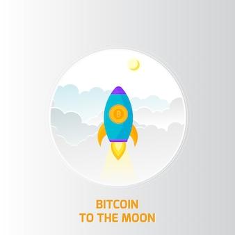 Illustrazione del razzo che sorvola le nuvole con l'icona del bitcoin