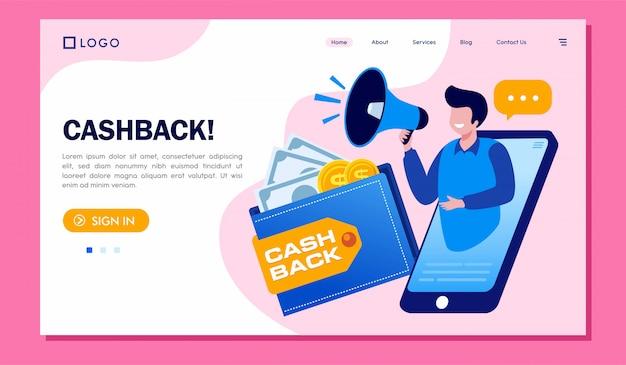 Illustrazione del sito web della pagina di destinazione di cashback